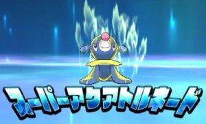 Pokemon-Ultra-8