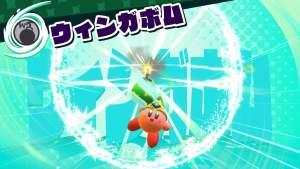 Switch_KirbySA_ND0913_SCRN_07_bmp_jpgcopy