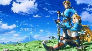 Nintendo Times Radio 57: Nintendo Switchiversary