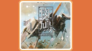 Ikaruga (Switch) Game Hub