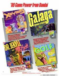 Bandai-CES-1989-3