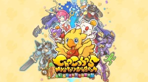 Nintendo Download: Every Buddy Loves Chocobos