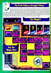 Nintendo Power | March April 1989 p012