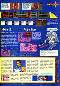 Nintendo Power | March April 1989 p023