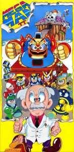 Nintendo Power | May June 1989 p37_poster