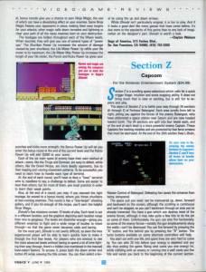 VGCE | June 1989-31