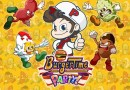 BurgerTime Party Review