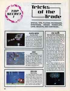 EGM | July 1989 pg-50