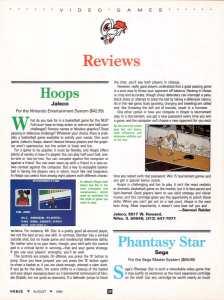 VGCE | August 1989 pg-030