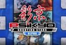 Psikyo Shooting Stars Alpha Review