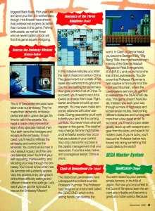 GamePro | December 1989-72