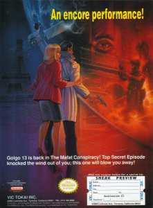 GamePro | March 1990 p-21
