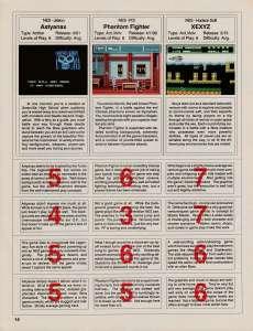 EGM | April 1990 p-14