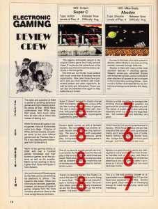 EGM   May 1990 p-014