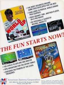 GamePro | May 1990 p-77
