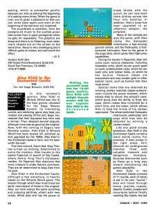 VGCE | May 1990 p-038