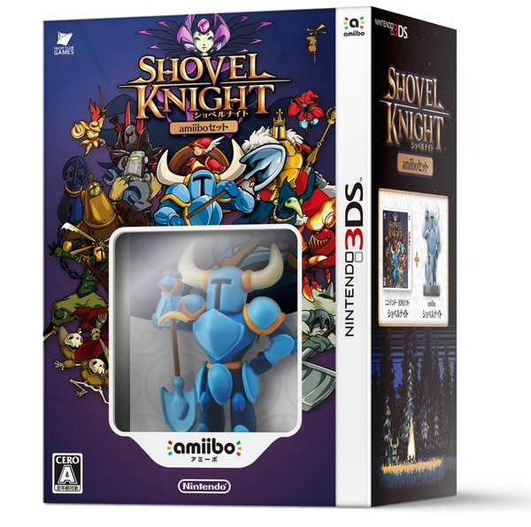 Image result for amiibo shovel knight