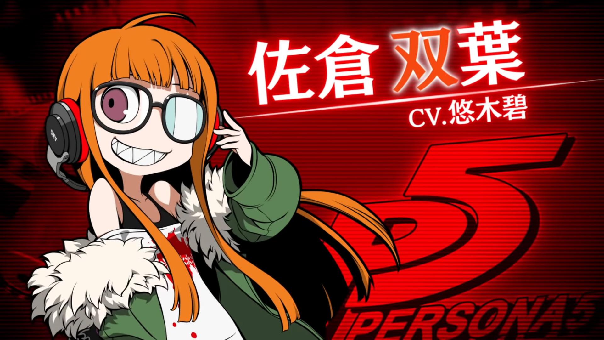 Persona Q2s latest character trailer focuses on the oracle Futaba Sakura  Nintendo Wire