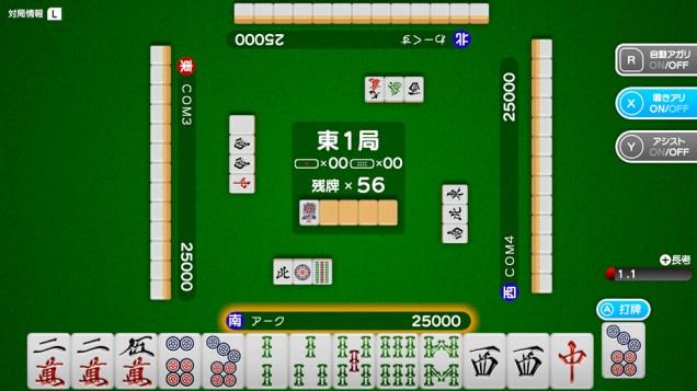 Simple Mahjong Online Switch