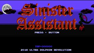 sinister assistant wii u title screen