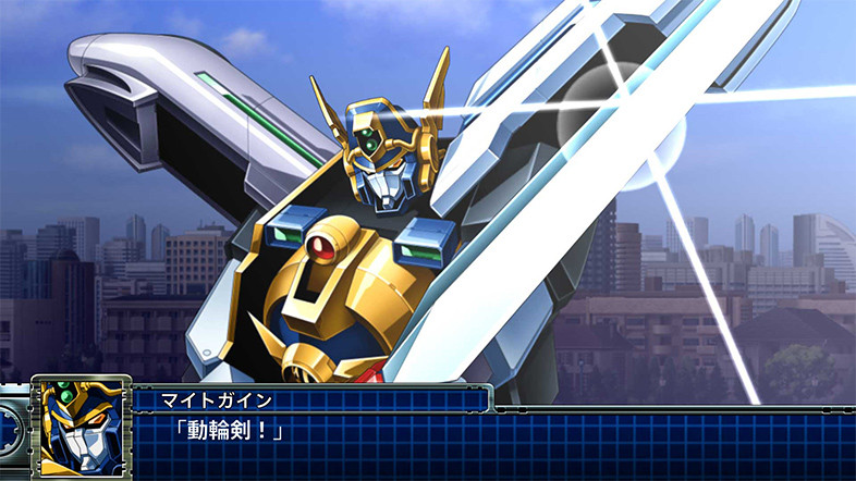 Super Robot Wars T, Nintendo Switch & PS4