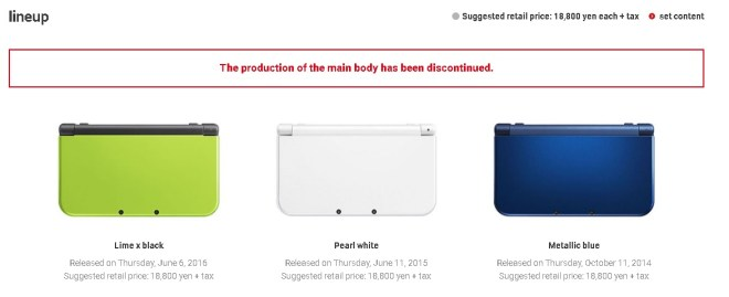 The Nintendo 3DS is discontinued
