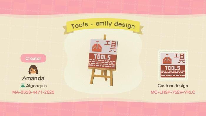 Animal Crossing signs tools