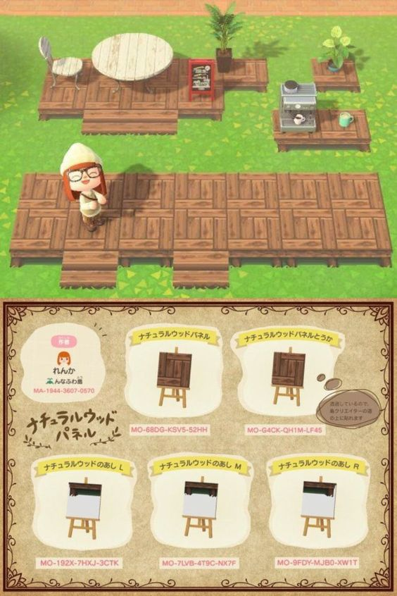 Animal Crossing square deck