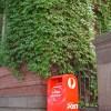 割安宅配便を目指す、日本郵便デリバリーの誕生(設立 2014年4月1日)