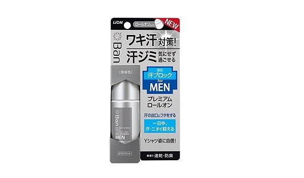 Ban(バン) 汗ブロックロールオン プレミアムラベル 男性用 無香性【医薬部外品】
