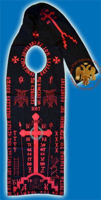 Orthodox Monastic Schema A Vestments wwwNiorascom  Byzantine Orthodox Art  Greek