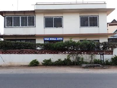 Dr. Tayabali Medical Centre