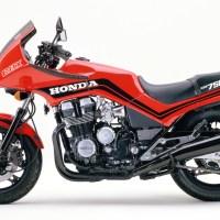 Honda CBX 750 F - potenter Rennsportler