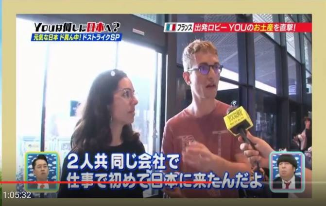 Featured in YOUは何しに日本へ?, June 2017.