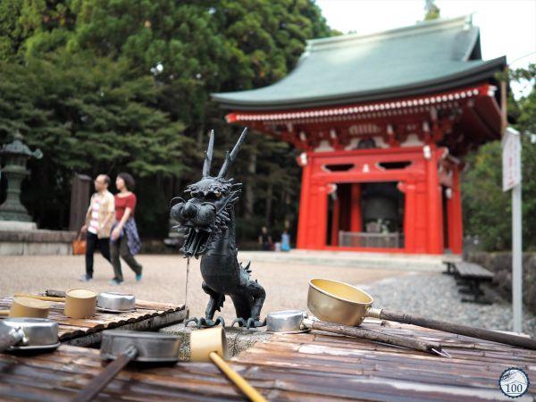 Enryaku-ji