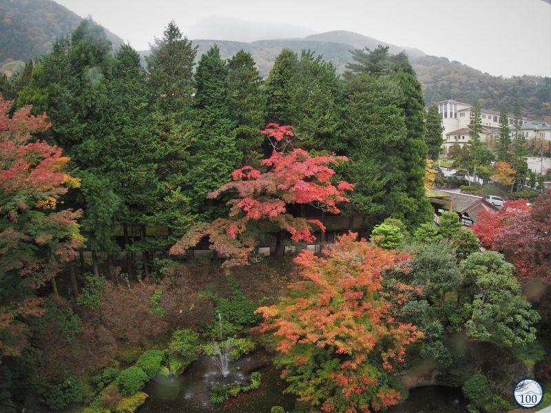 Hakone - Hotel Kowakien
