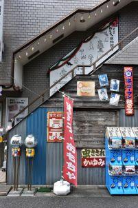 Shibamata - Tokyo