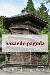 Aizu-Wakamatsu - Sazaedo