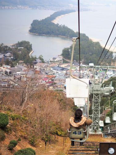 Nice view of Amanohashidate from the single-seat chairlift.