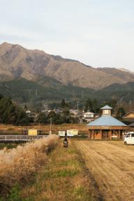Aso - Kumamoto