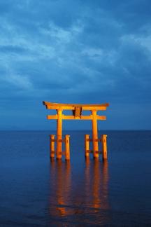 Le sanctuaire de Shirahige - Lac Biwa