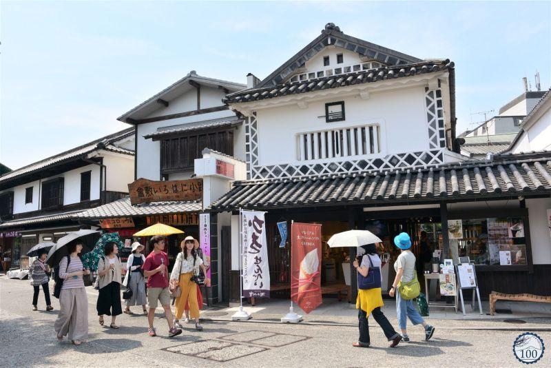 Kurashiki - Okayama