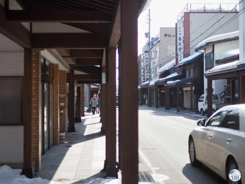 Rue commerçante à Iiyama - Nagano