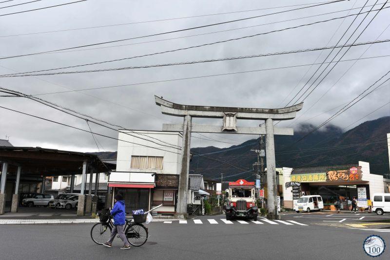 Yufuin - Kyushu