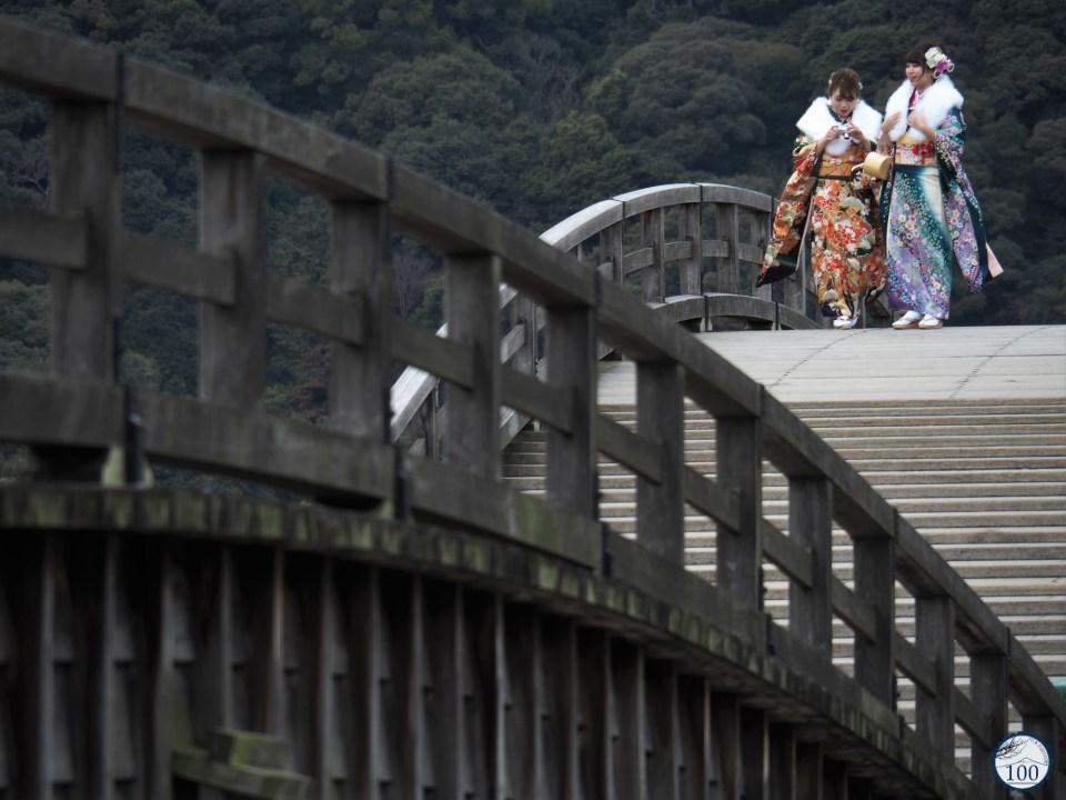 Iwakuni - Yamaguchi