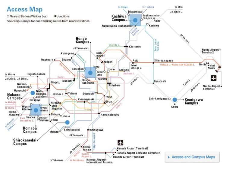 صورة لخريطة جامعة طوكيو ومواقع أحرام الجامعة الموجودة حول العاصمة