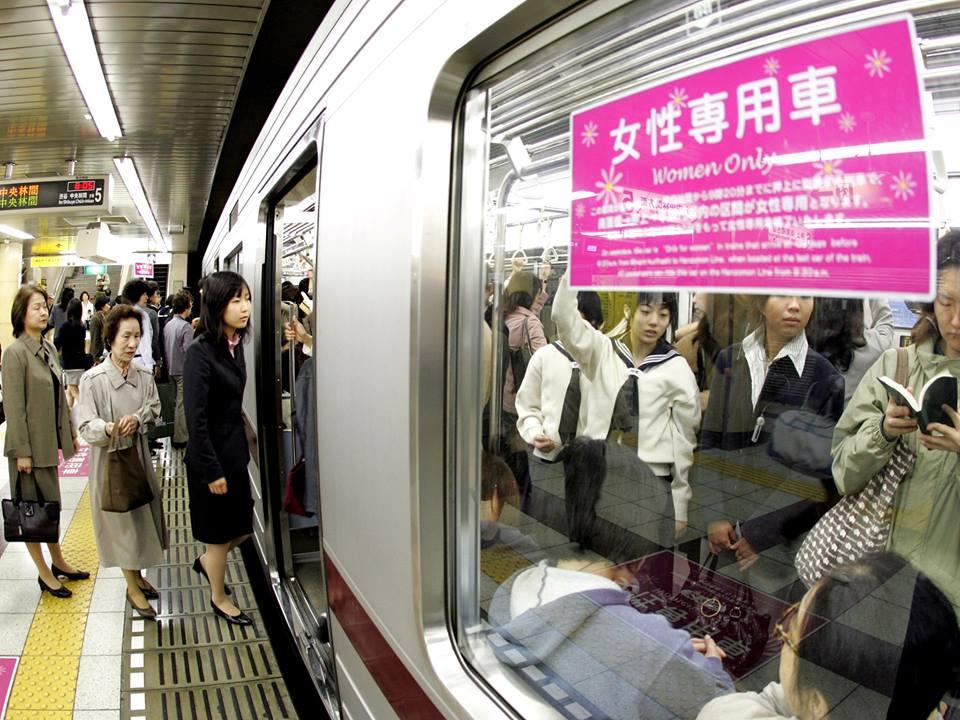 غالبيات النساء باليابان يرفضن الاختلاط