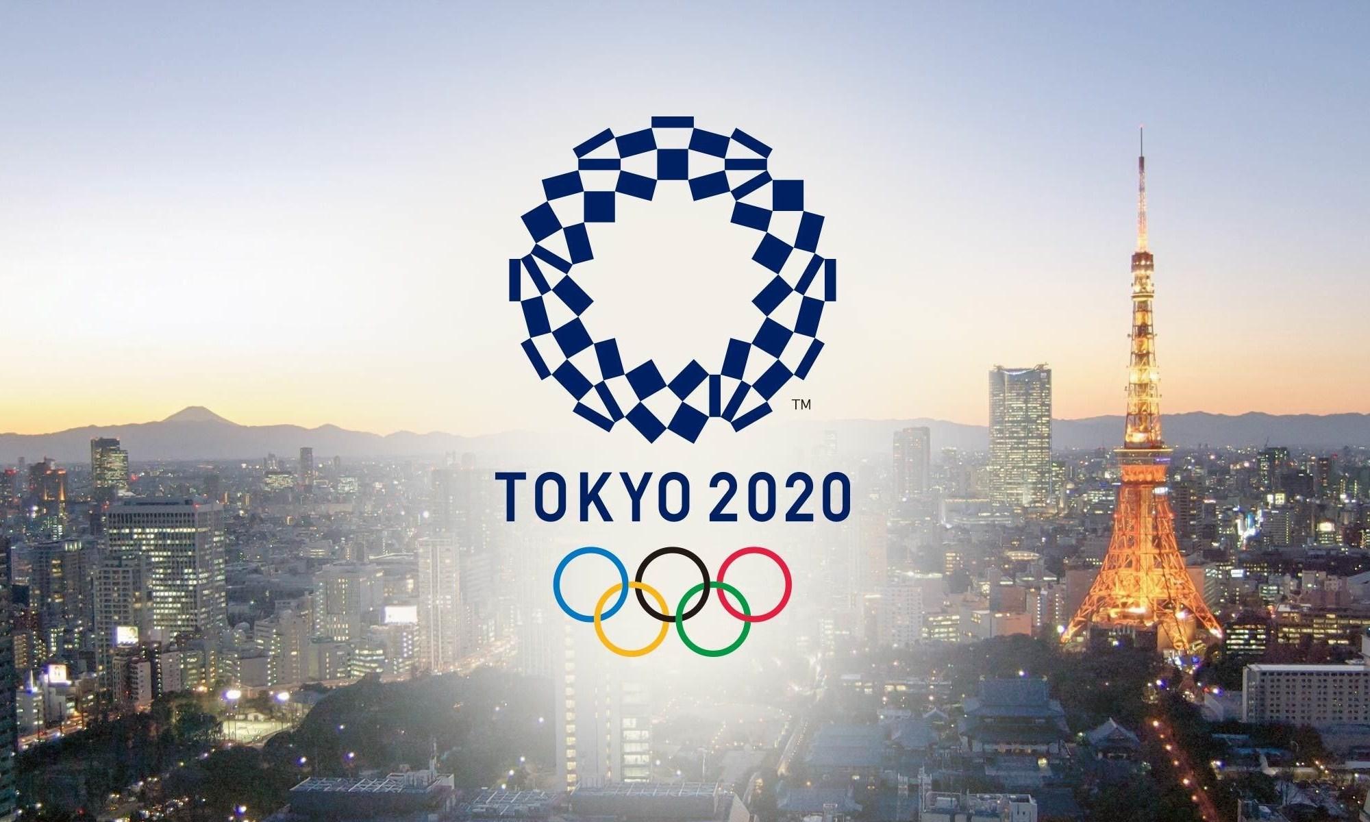 نافذة على أولمبياد طوكيو 2020