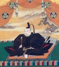توكوغاوا إياسو مؤسس حكم توكوغاوا الإقطاعي والذي دام في إيدو من 1603 وحتى 1868