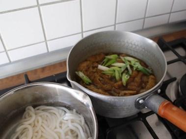 Curryudon7